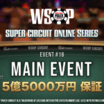 "<span class=""title"">[POKER NEWS]GGPokerJapanがWSOPCメインへのステーキング選手を発表!</span>"