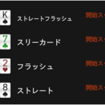 "<span class=""title"">GGPOKER(GGポーカー) Daily Freebieをもらって無料で遊ぼう!</span>"