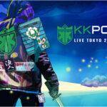 "<span class=""title"">[POKER NEWS]今年も開催!KKPOKER LIVE TOKYO 2021 SUMMER!</span>"